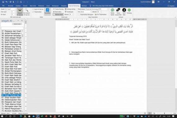 Aplikasi Quran Kemenag In Word Versi Terbaru